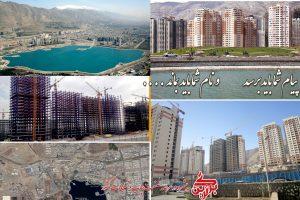 آگهی نامه برج های غرب تهران