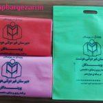 چاپ ساک پارچه ای سوزنی در مجتمع چاپ برگ زرین